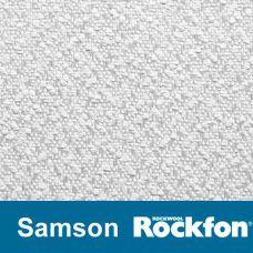 Подвесной потолок Rockfon Samson (Самсон)